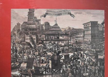Sejarah Banten: Membangun Tradisi dan Peradaban
